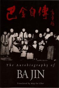 ba-jin-cover