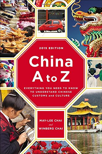 China-A-to-Z-2015