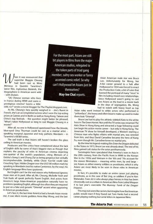 W-article-page 1