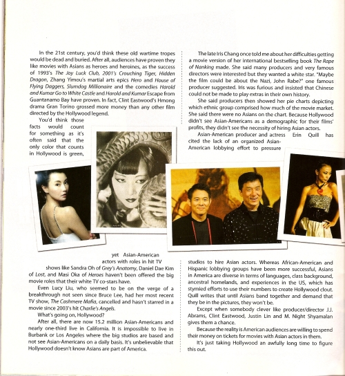 W-article-page 2
