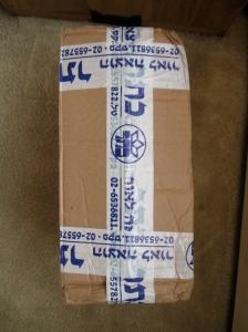 Israeli-box