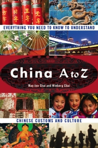 China-A-to-Z